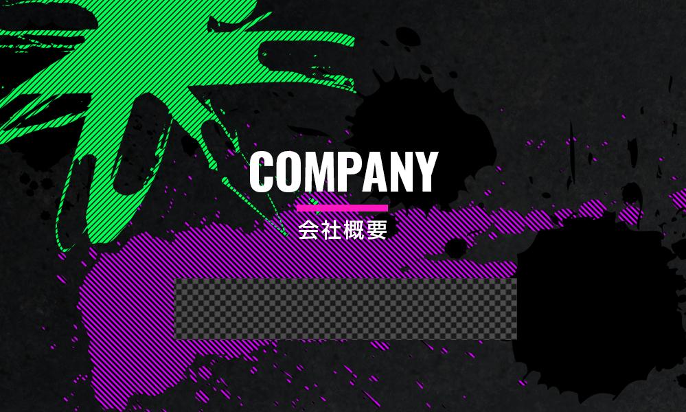 banner_half_company